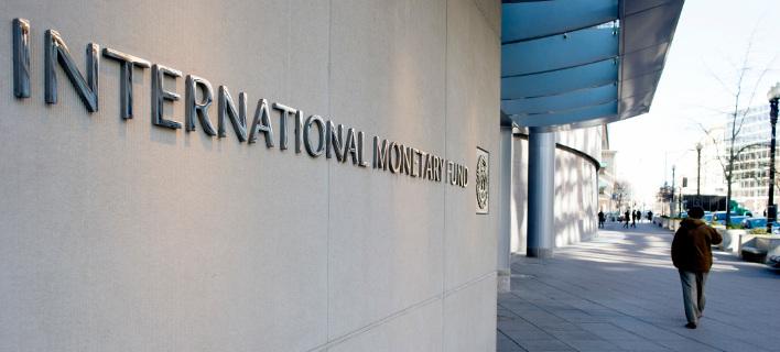 Σε επιβαρυμένο κλίμα λόγω γεωπολιτικών εντάσεων αρχίζουν οι εργασίες της εαρινής Συνόδου του ΔΝΤ/Φωτογραφία: AP