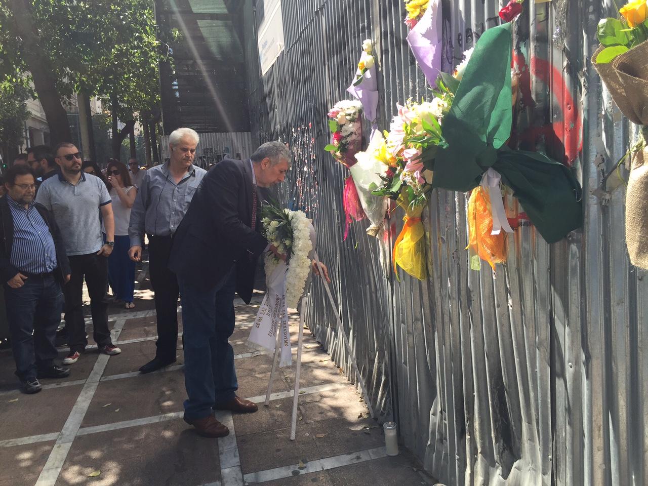 Πέντε χρόνια από την τραγωδία στη Marfin!![Photos]