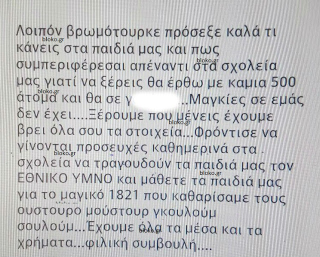 img 1296
