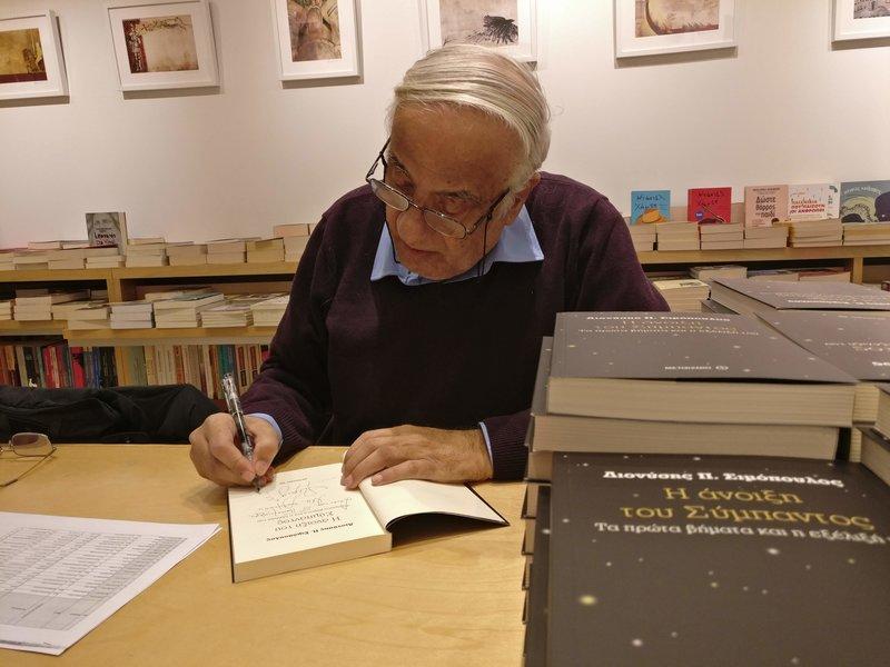 Ο Διονύσης Σιμόπουλος υπογράφει το νέο του βιβλίο «Η άνοιξη του Σύμπαντος» / Φωτογραφία: Εκδόσεις ΜΕΤΑΙΧΜΙΟ