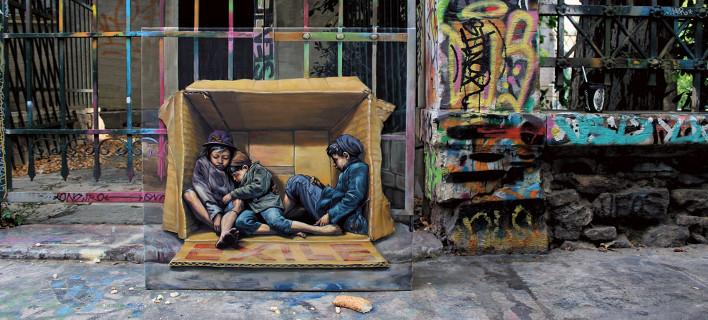 «Καλλιτέχνες στην Αθήνα-Πόλη της Κρίσης» στο ΙΜΚ