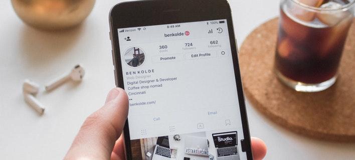 Η αλλαγή στα stories του Instagram που ενθουσίασε τους χρήστες (Φωτογραφία: Unsplash)