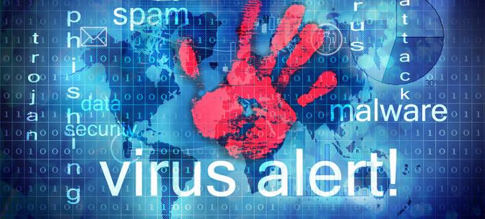 Προσοχή: Επικίνδυνο trojan κατασκοπεύει τον υπολογιστή σας και ελέγχει την κάμερά του