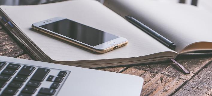 Τρεις τρόποι να μην επιβραδύνετε το iPhone σας (Φωτογραφία: Pixabay)