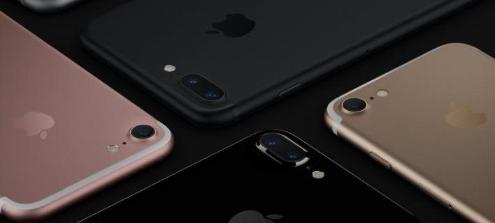 Πόσο θα κοστίζει το iPhone 7 στην Ελλάδα -Ερχεται αυτή την εβδομάδα [βίντεο]