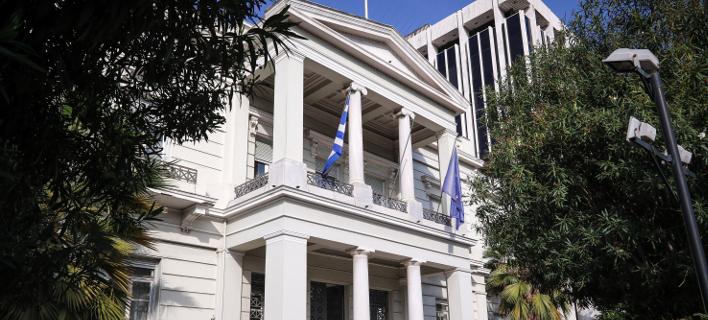Υπουργείο Εξωτερικών/ Φωτογραφία: Eurokinissi- ΚΟΝΤΑΡΙΝΗΣ ΓΙΩΡΓΟΣ