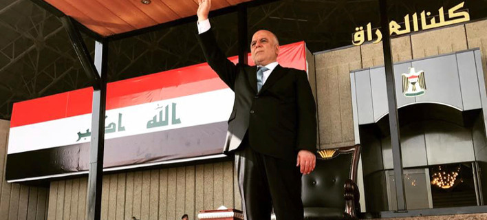 Η Βαγδάτη ζητά από το Ιρακινό Κουρδιστάν να της παραδώσει αεροδρόμια και συνοριακά περάσματα