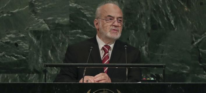 Ο ΥΠΕΞ του Ιράκ στη Γενική Συνέλευση του ΟΗΕ (Φωτογραφία: AP/ Julie Jacobson)