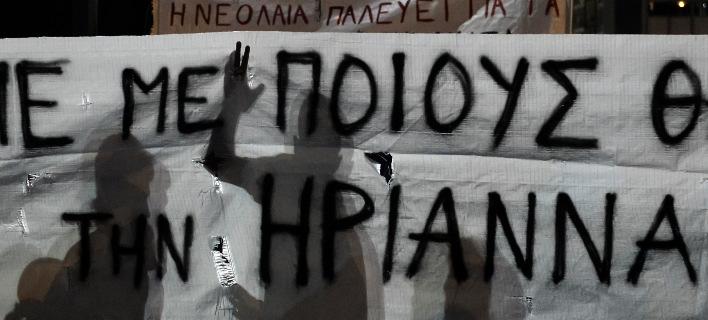 Επιστρέφει στη φυλακή η Ηριάννα: Απερρίφθη η αίτηση αποφυλάκισης