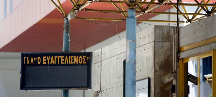 Φωτογραφία: ΣΤΕΛΙΟΣ ΜΙΣΙΝΑΣ/Eurokinissi