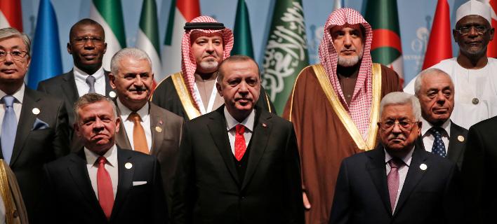 Ο Οργανισμός Ισλαμικής Συνεργασίας//ΦΩΤΟΓΡΑΦΙΑ: ΑΡ