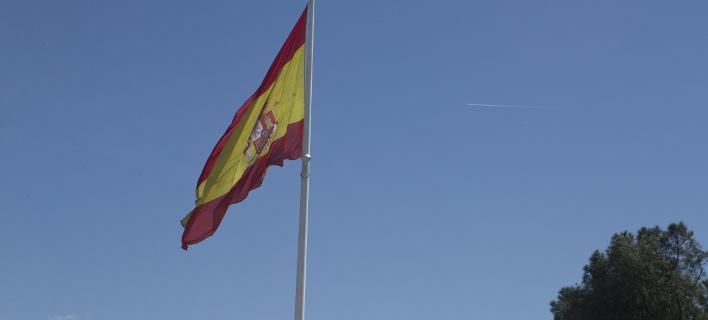 Ισπανία σημαία- Φωτογραφία AP images