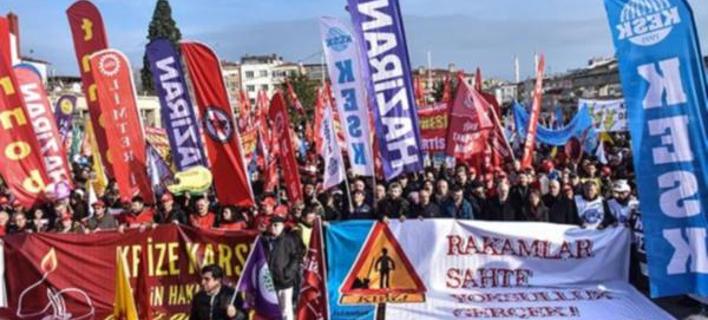 Χιλιάδες έφθασαν από διάφορες περιοχές της Τουρκίας για να μετάσχουν στην πορεία