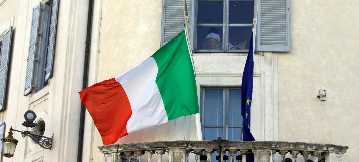 Ιταλική σημαία/ Φωτογραφία: AP