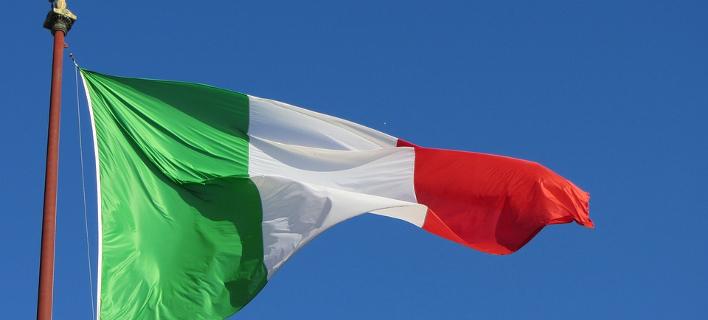 H ιταλική σημαία/Φωτογραφία: Pixabay