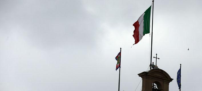 Ιταλία/Φωτογραφία: AP
