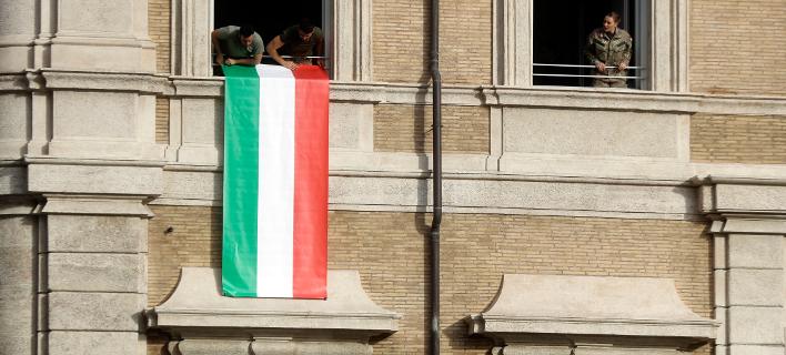 H σημαία της Ιταλίας/Φωτογραφία: AP
