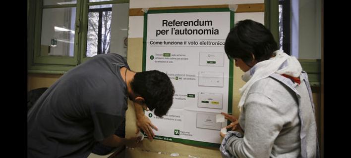 Δημοψήφισμα για την αυτονομία: Στην περιφέρεια Βένετο ψήφισε ήδη το 50,1%, ενώ στη Λομβαρδία το 30%