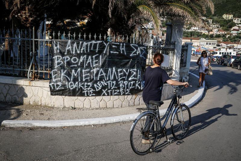 Πανό διαμαρτυρίας που αναρτήθηκε σήμερα το πρωί στην Ιθάκη με αφορμή το διάγγελμα Τσίπρα/Φωτογραφία: Eurokinissi/Γιώργος Κονταρίνης
