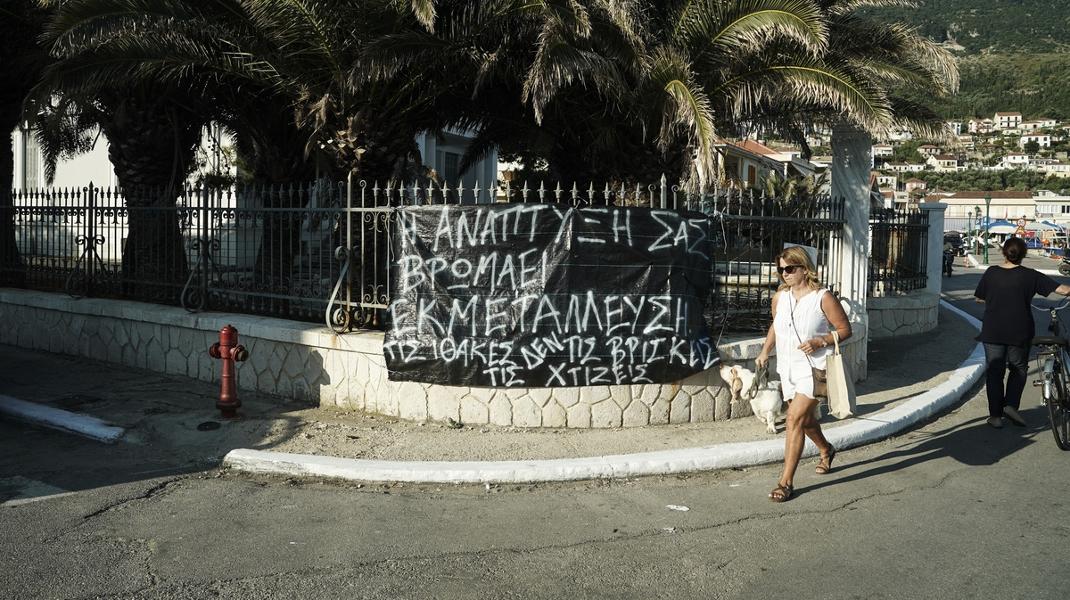 Η άλλη «υποδοχή» του Αλέξη Τσίπρα στην Ιθάκη -Φωτογραφία: Menelaos Myrillas / SOOC