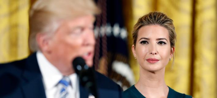 Ιβάνκα & Ντόναλντ Τραμπ (Φωτογραφία: AP Photo/Alex Brandon)