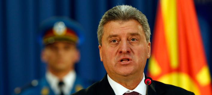 Ο πρόεδρος της ΠΓΔΜ Γκιόργκι Ιβάνοφ (Φωτογραφία: ΑΡ)