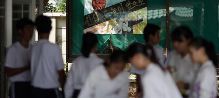 νέοι στην Ιαπωνία/Φωτογραφία: AP