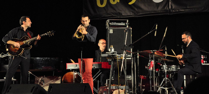 Flying Jazz Quartet