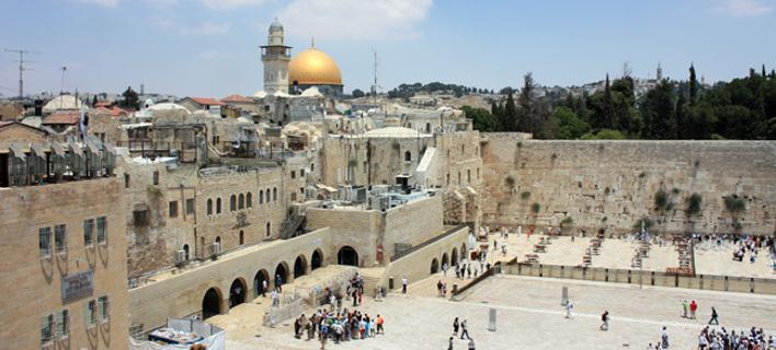 Το Ισραήλ σταματάει τη συνεργασία με την UNESCO -Αφορμή ένα κείμενο για την Ιερουσαλήμ