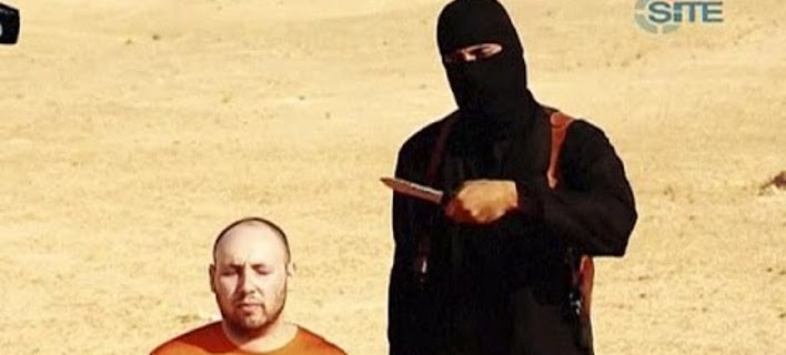 Συνελήφθησαν 2 εκτελεστές του ISIS -Γνωστοί ως «The Beatles», συνεργάτες του Τζιχάντι Τζον
