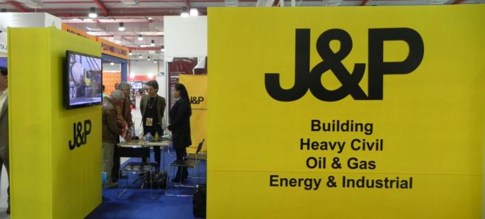 J&P Άβαξ: Οι εξελίξεις στην J&P Overseas δεν μας επηρεάζουν ουσιωδώς