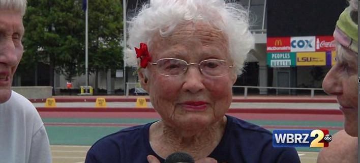 Δρομέας... ετών 101 -Το μυστικό της Τζούλια Χόκινς [εικόνες]