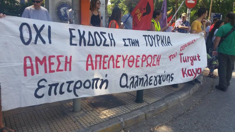 Οχι στην έκδοση του Καγιά ζητούν αλληλέγγυοι στον Τούρκο ακτιβιστή- φωτογραφία iefimerida