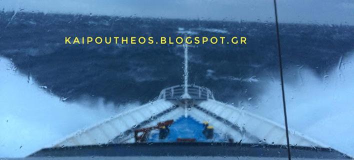 Φωτογραφία: kaipoutheos.blogspot.gr