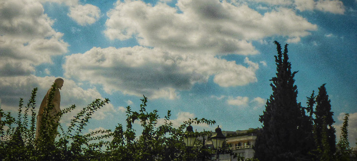 Αστατος ο καιρός την Παρασκευή (Φωτογραφία: EUROKINISSI/ΓΙΩΡΓΟΣ ΚΟΝΤΑΡΙΝΗΣ)