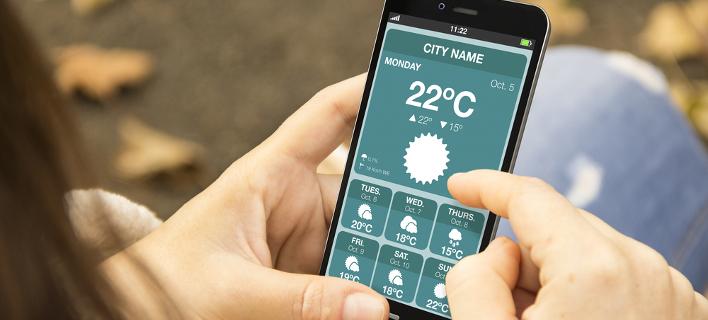 Η εφαρμογή πρόδιδε την τοποθεσία των χρηστών / Φωτογραφία: Shutterstock