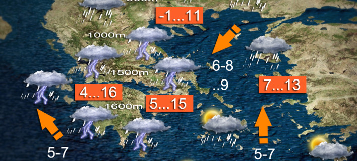 Καλλιάνος: Ραγδαία επιδείνωση του καιρού, με καταιγίδες -Κίνδυνος πλημμυρών [χάρτες με τα φαινόμενα]