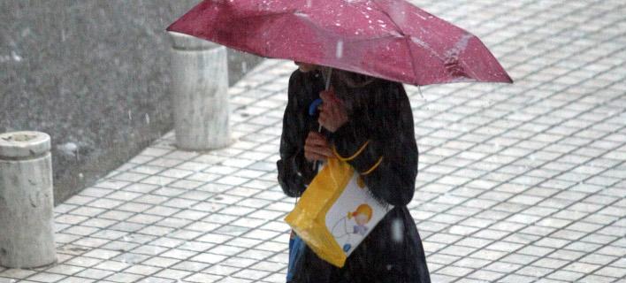 Βροχερός καιρός /Φωτογραφία Αρχείου: Intime News