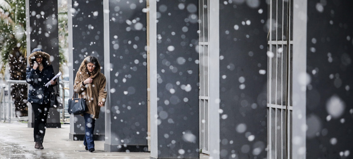 Κακοκιρία, με χιόνια και βροχές /Φωτογραφία Αρχείου: Ιntime News