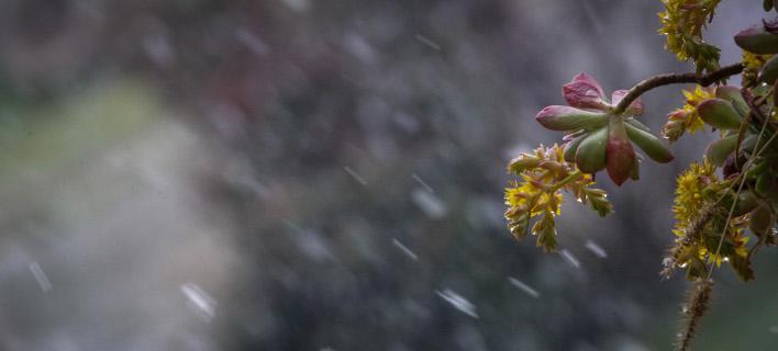 Χαλάει ξανά ο καιρός σήμερα -Φωτογραφία Eurokinissi