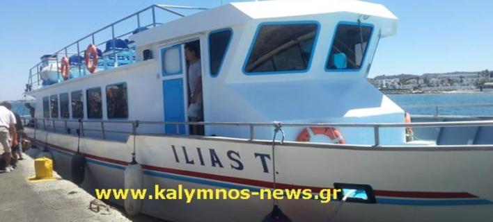 Το ελληνικό πλοίο/ Φωτογραφία: kalymnosnews.gr
