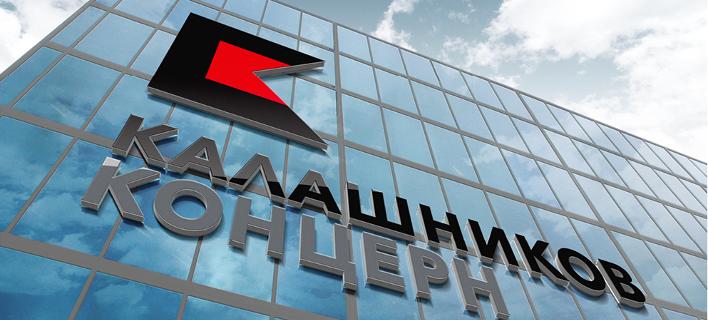Ηλεκτρικά υπερ-αυτοκίνητα σχεδιάζει ο ρωσικός όμιλος Καλάσνικοφ