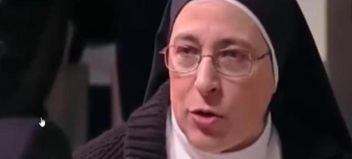 Καλόγρια υποστηρίζει ότι η Παναγία έκανε σεξ με τον Ιωσήφ [βίντεο]