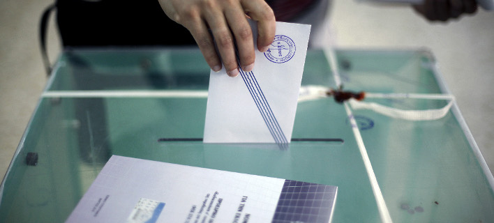 Citigroup: Ποιος θα κερδίσει τις εκλογές, ποιοι θα συνεργαστούν