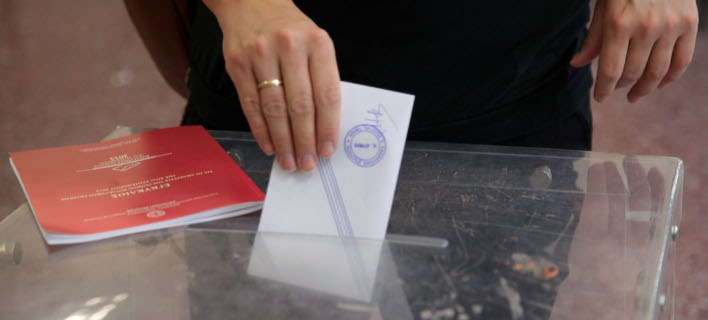 Υπέρ των πρόωρων εκλογών το 60%/ Φωτογραφία: EUROKINISSI- ΓΙΑΝΝΗΣ ΠΑΝΑΓΟΠΟΥΛΟΣ