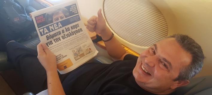Ο Πάνος Καμμένος διαβάζει τα «Νέα» καθ' οδόν προς ΗΠΑ, με τον Νίκο Παππά [εικόνες]