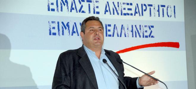 Αυτή είναι η σκιώδης κυβέρνηση των Ανεξάρτητων Ελλήνων