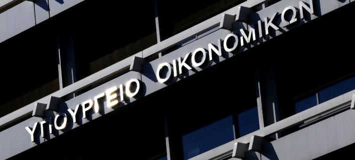Απεριόριστες οι αναλήψεις μετρητών στην Ελλάδα με απόφαση του ΥΠΟΙΚ- φωτογραφία eurokinissi
