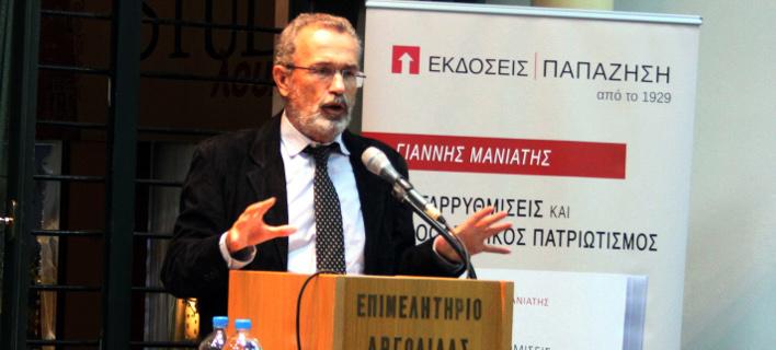 Φωτογραφία: EUROKINISSI/ ΒΑΣΙΛΗΣ ΠΑΠΑΔΟΠΟΥΛΟΣ