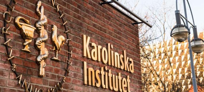 Πανεπιστήμιο στη Σουηδία